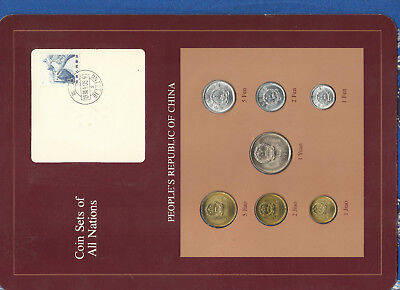 Coin Sets of All Nations China w/card 1 Fen 1977 UNC Yuan & Jiaos 1981 Fens 1982