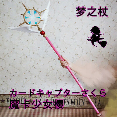 Anime Card Captor Sakura Clear Card Star Magic Stick Wand Staves Cosplay Prop