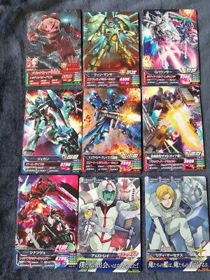 Gundam trading card Game collection Try Age Used Japan Bandai MOBILE SUIT gm-5