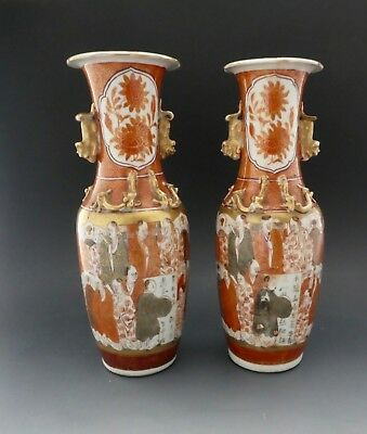 Pair Chinese porcelain vases in iron red. c. 1880.