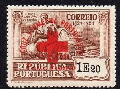 Portugal 1.20E Red Cross Stamp c1936 (Aug) Mounted Mint