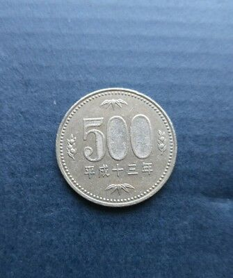 Japan 500 Yen Beautiful Coin Heisei 平成13 /十三年(2001) 五百円 1DayShipping