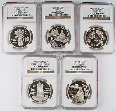 1995 China Silver 5 Yuan Traditional Culture I 5 Coin Proof Set NGC PF69 & PF68