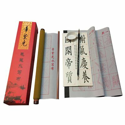 Chinese Calligraphy Set Rewritable Water Writing Cloth Fabric Scroll with Brush
