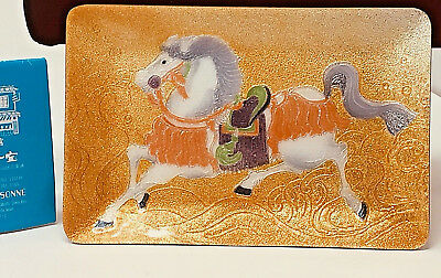 """Vintage  INABA, Kyoto, Japan Cloisonné Tray Prancing Horse 7"""" by 4 1/2"""""""