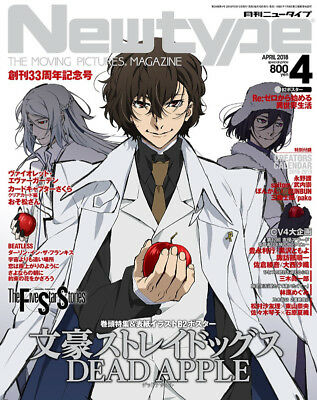 DHL Newtype April 2018 Anime Magazine w/Calendar+Bungo Stray Dogs Re:Zero Poster