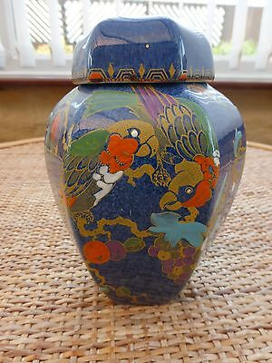 Charlotte Rhead Selah Ginger Jar by Bursley in excellent undamaged condition