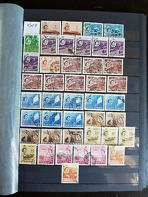 Super Selection North Borneo QEII Issues - Uncatalogued - Used x43