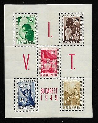 HUNGARY 1949 Youth Festival SG MS1065a MNH/** (Cat £80)