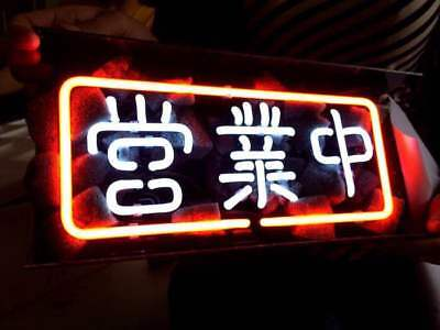 "11""x6""OPEN Japanese Sushi Ramen Beer Bar Asahi Miso Soup Sake NEON Light Sign"