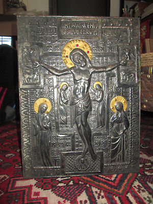 RARE ANCIENNE ICONE METAL REPOUSSE EMBOSSE CHRIST ANGELOT INCRUSTATION 29,5/39cm