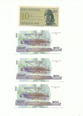 Cambodia 3 Consecutive Almost Uncirculated Banknotes -Asia- FREE USA SHIPPING