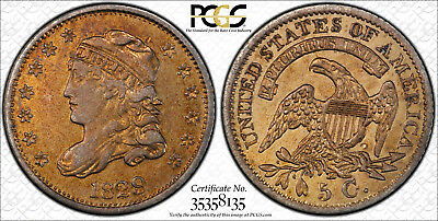 1829 Bust Half Dime PCGS VF Detail Cleaned LM-4