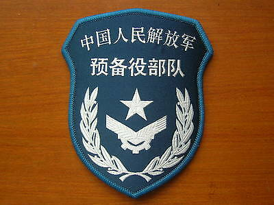 07's series China PLA Air Force Reserve Forces Patch