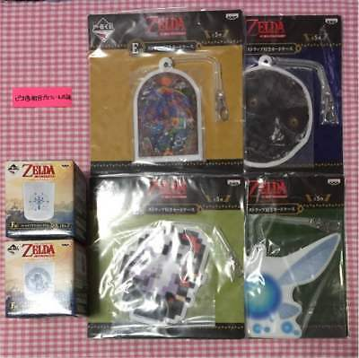 The Legend of Zelda Merchandise Goods Lot