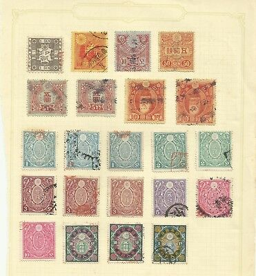 Japan early revenue stamps selection