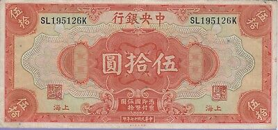China-Central Bank,50 Dollars Banknote,1928,Very Fine Condition Cat#198-A-5126