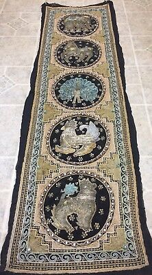 Large Antique Egyptian Revival Tapestry Panel Art Metal Beaded Animals Griffin