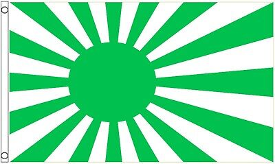 Japan Rising Sun Navy Ensign Green Variant 3'x2' Flag TO CLEAR