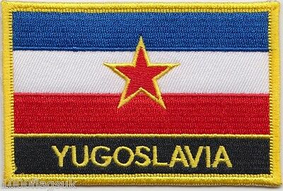 Yugoslavia 1946 to 1992 Flag Embroidered Patch Badge - Sew or Iron on