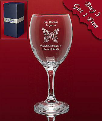Personalised Engraved Wine Glass - Any Message Mothers Day Bridesmaid Birthdays
