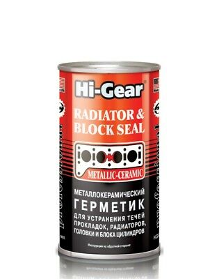 Hi-Gear Radiator & Block Seal Metallic-Ceramic Sealant Eliminate Leakage Cracks