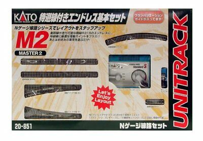 KATO N gauge endless basic set with M2 siding Master 2 20-851 model railr... P/O