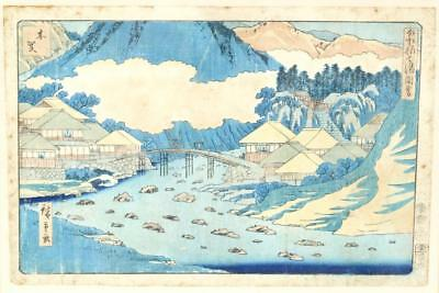 Vintage Japanese Woodblock Print Title Artist Unknown Signed Framed Town Scene