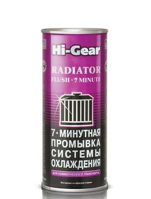 Hi-Gear Radiator Flush 7-Minute Commercial Vehicle Cooling System Restore Clean