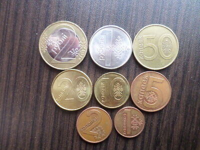 Lot of 8 coins 2009 Belarus
