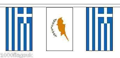 Cyprus & Greece Polyester Flag Bunting - 20m with 56 Flags
