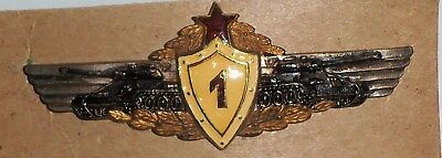 WWII Russian Order Medal Badge, Tank Operator, Class 1, Screw Back & Numbered