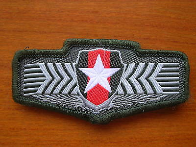 07's series China PLA Army and Second Artillery Reserve Forces Patch