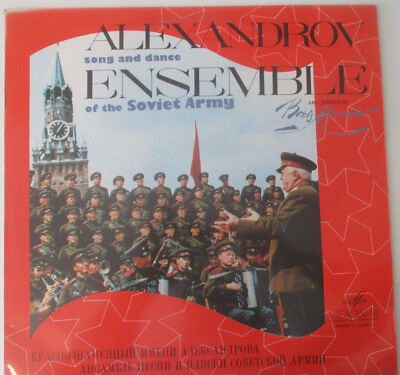 """12"""" LP Vinyl,Alexandrov Ensemble """"Song and Dance of the Soviet Army"""" Melodia"""