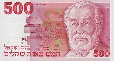 Israel,500 Sheqalim Banknote,1982 Uncirculated Condition Cat#48-9765