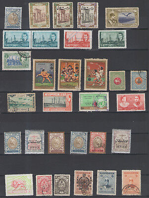 Stamps Persia 31Pc Lot