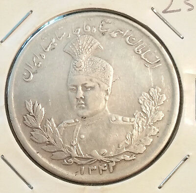 LOT 5 - IRAN PERSIA QAJAR SILVER COIN AHMAD SHAH 5000 DINARS 1342 Circulated