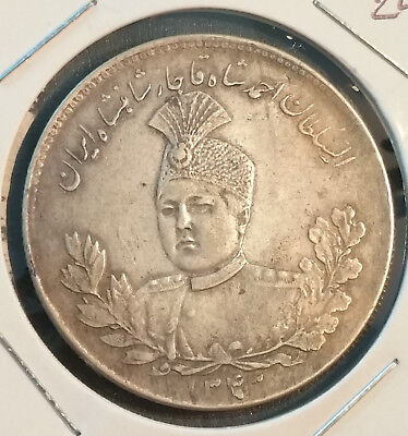 LOT 6 - IRAN PERSIA QAJAR SILVER COIN AHMAD SHAH 5000 DINARS 1343 Circulated