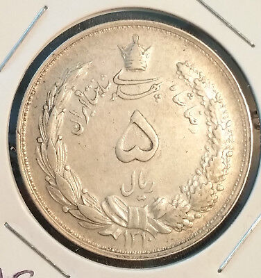 LOT 7 - IRAN PERSIA SILVER COIN M.R.SHAH 5 RIALS 1310 Circulated