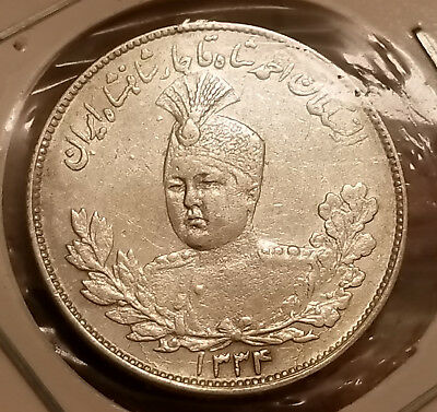 LOT 10 - IRAN PERSIA QAJAR AHMAD SHAH SILVER COIN 2000 DINARS 1334 Circulated