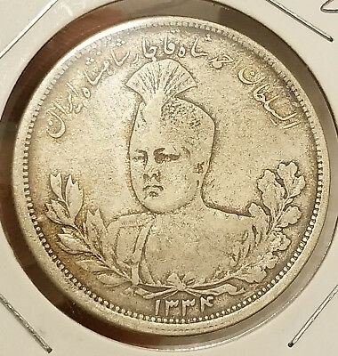 LOT 12 - IRAN PERSIA QAJAR AHMAD SHAH SILVER COIN 5000 DINARS 1334 Circulated