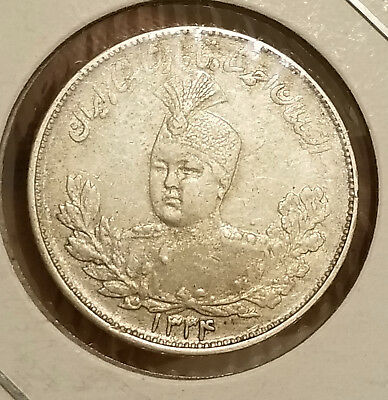 LOT 13 - IRAN PERSIA QAJAR AHMAD SHAH SILVER COIN 5000 DINARS 1334 Circulated