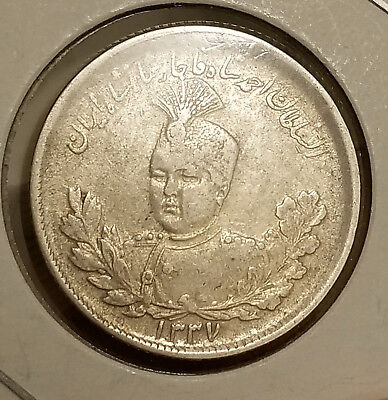LOT 14 - IRAN PERSIA QAJAR AHMAD SHAH SILVER COIN 2000 DINARS 1337 Circulated