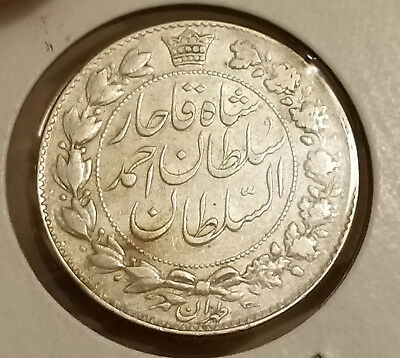 LOT 16 - IRAN PERSIA QAJAR AHMAD SHAH SILVER COIN 2000 DINARS 1330 Circulated