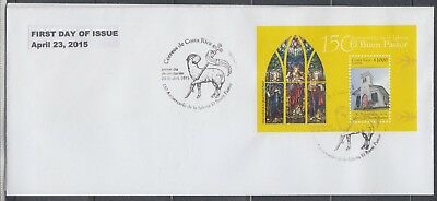 Costa Rica 2015 Glasmalerei Window MS auf unaddressed FDC