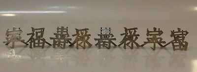 Cum Wo of Hong Kong  Chinese Export Silver Character place card holders 1880's