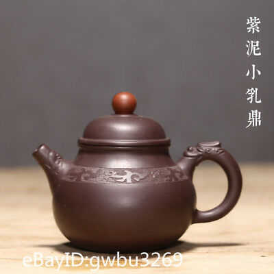 120ml delicate Chinese Yixing authentic zisha pot hand-carved Dragon teapot Mark