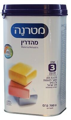 6 Pack Of Materna Baby Food Kosher 1 Year And Up From Israel, 6 Packages