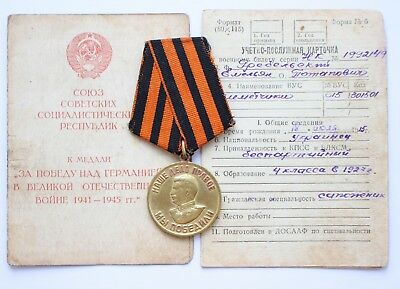 Original Soviet Russian USSR WWII Medal For Victory Over Germany DOC Brass Mount