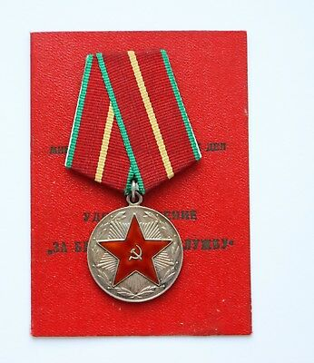 Soviet Russian SILVER Medal 20 XX Years Excellent MVD Police Service + DOC USSR